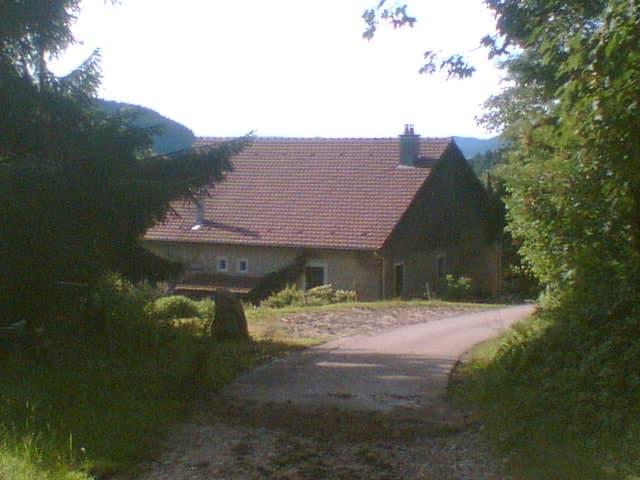 Ferme Lespoix Granges-Aumontzey